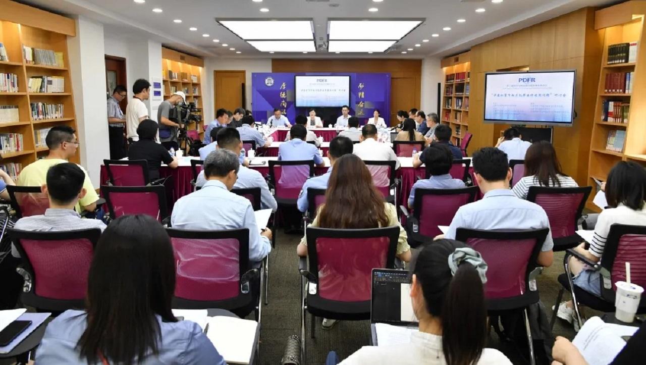 Des responsables de l'application des lois de Shanghai et des universitaires parlent de crypto-monnaie