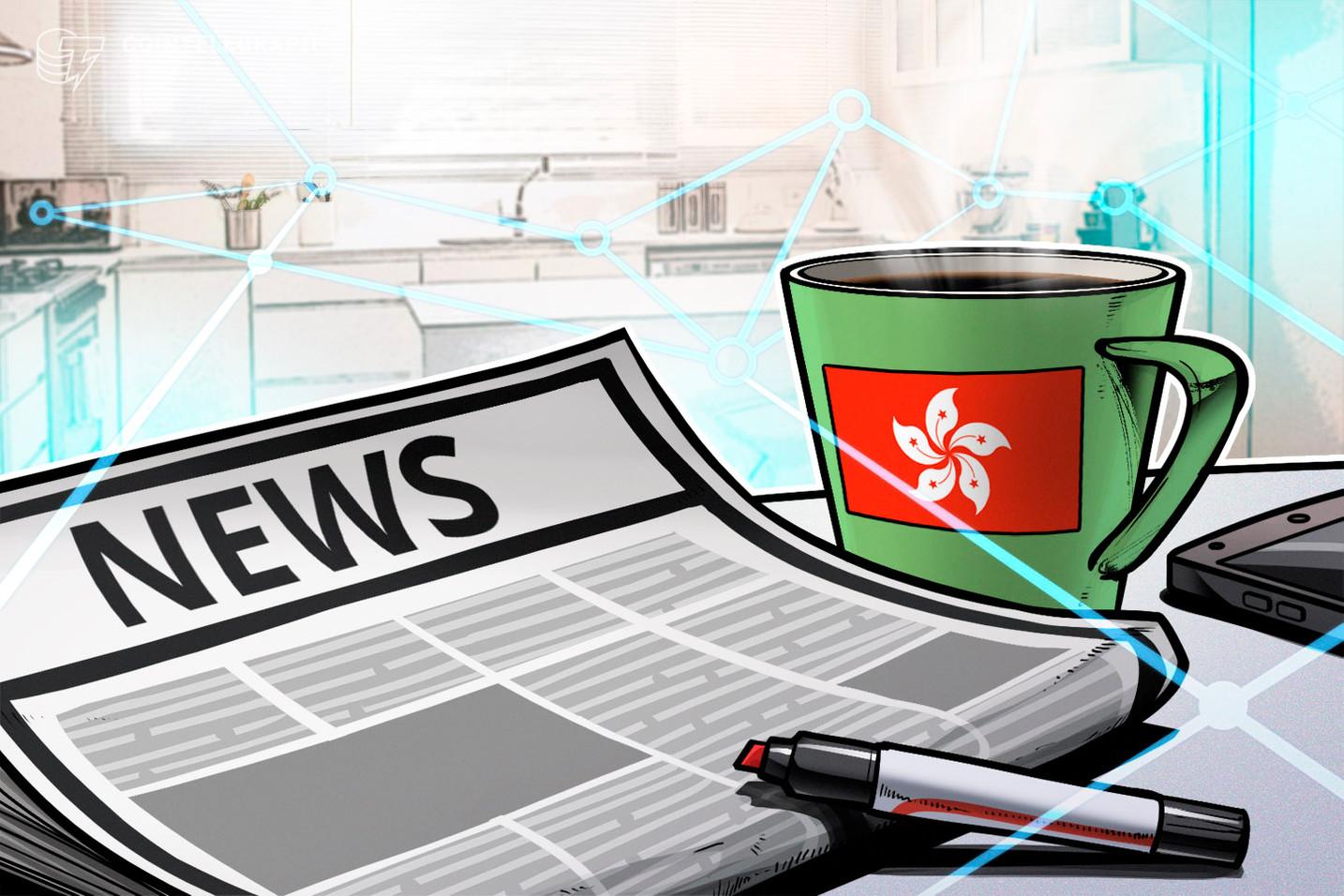 South China Morning Post за токенизиране на 118-годишен архив с NFT