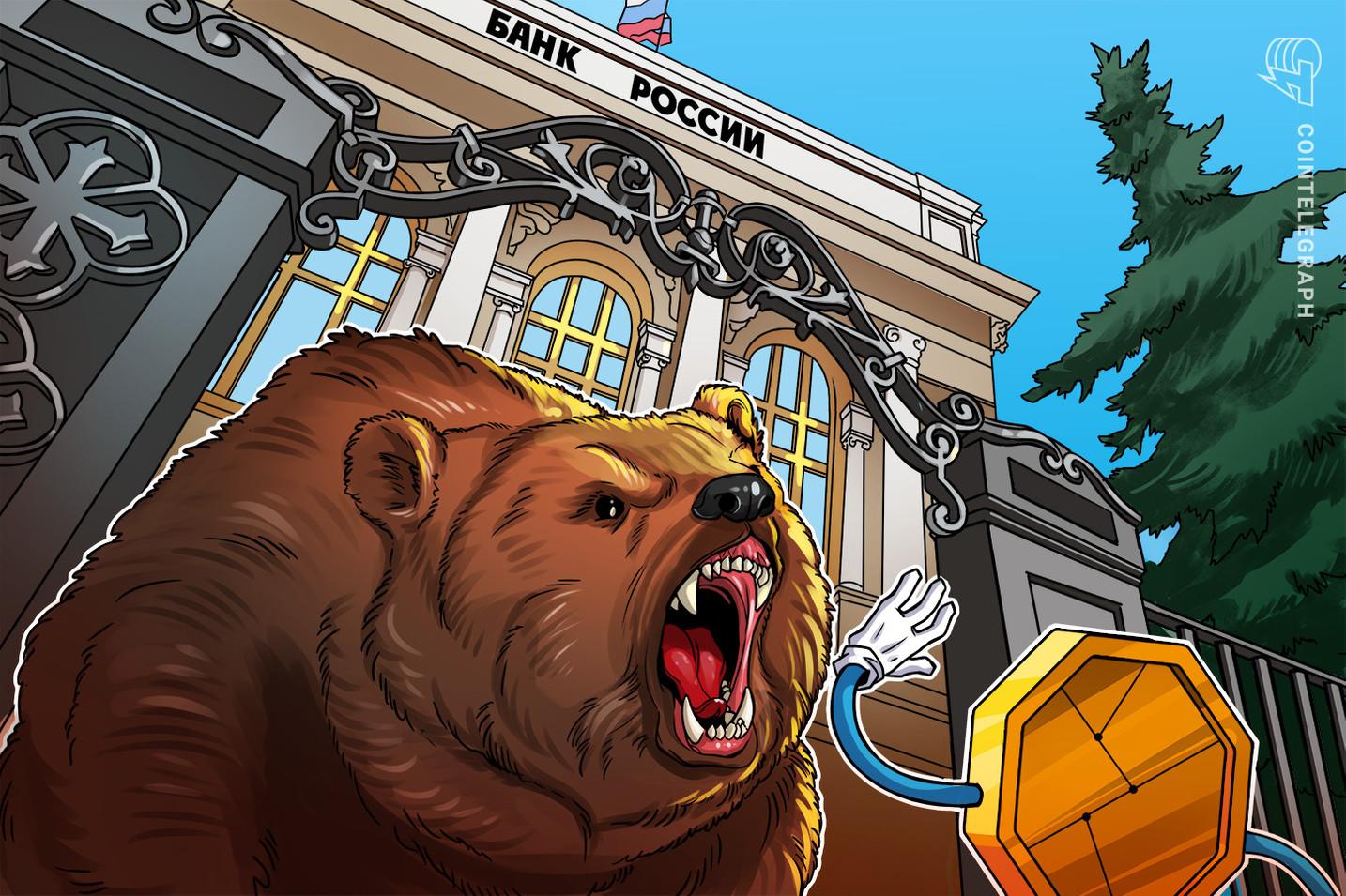 ロシア中央銀行は証券取引所に暗号関連企業を上場しないように要請します