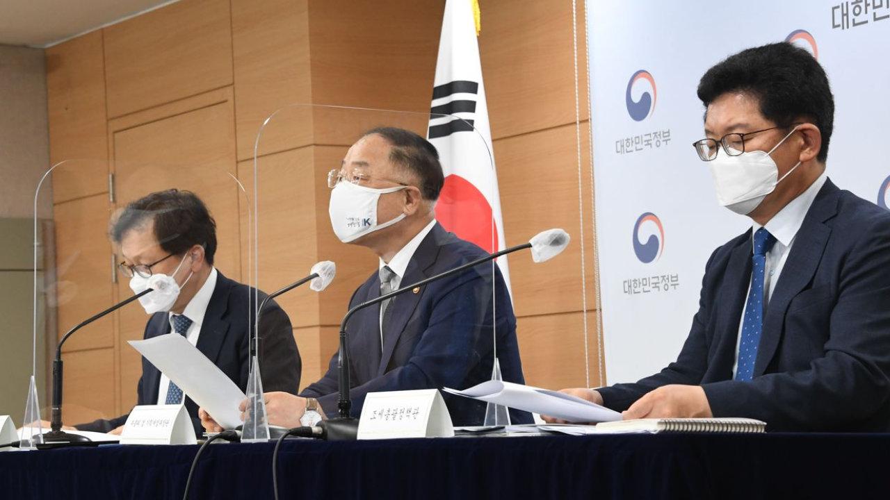 Korea Selatan Mengusulkan Undang-Undang yang Mengizinkan Penyitaan Langsung dan Penjualan Aset Kripto untuk Membayar Pajak yang Terlambat