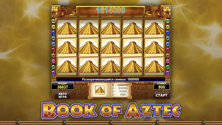 Kripto Kumarbaz, Bitcoin.com'un Kumarhanesinde 'Book of Aztec' Üzerine 75,000 Dolarlık Bir Bahisle 31 Dolar Kazandı