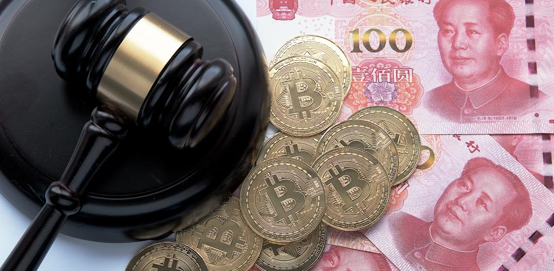 Chinese centrale bankfunctionaris zegt dat Bitcoin en stablecoins de financiële veiligheid bedreigen