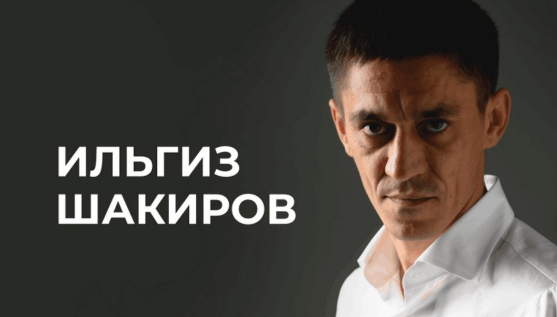 Principal executivo da pirâmide criptográfica da Finiko preso no Tartaristão, na Rússia
