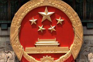 Kina godet senatorët që kërkuan një bllok olimpik në juan 101 dixhital