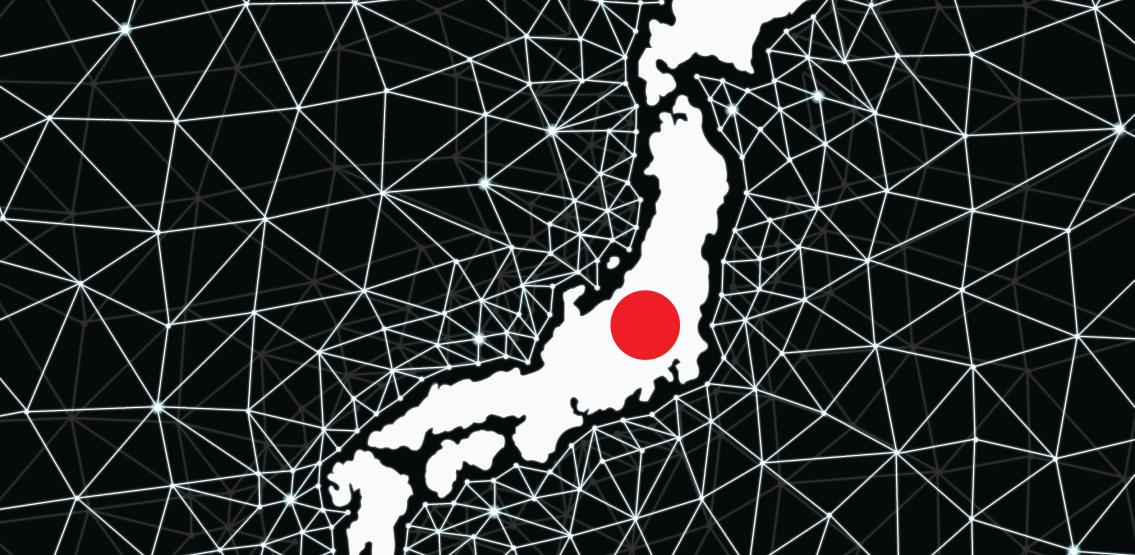 Japán felvázolja a digitális jen tervet 2022-ben
