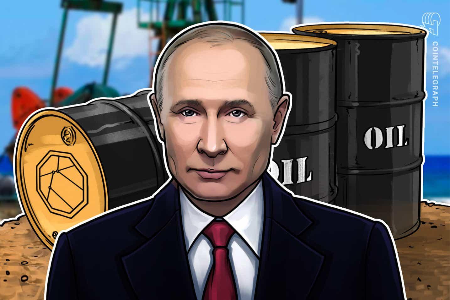 """푸틴 """"석유 거래에 암호 사용에 대해 이야기하기에는 너무 이르다"""""""
