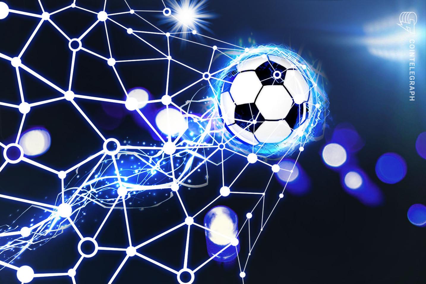 Η Arsenal FC θα λανσάρει το AFC Fan Token στο Socios