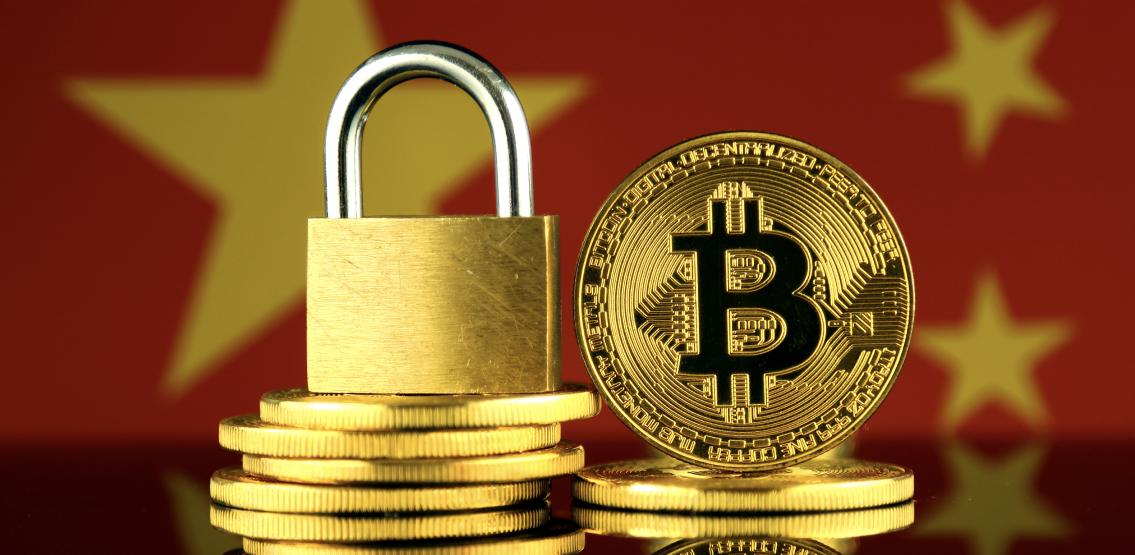 China sluit softwarefabrikant die verdacht wordt van cryptobanden
