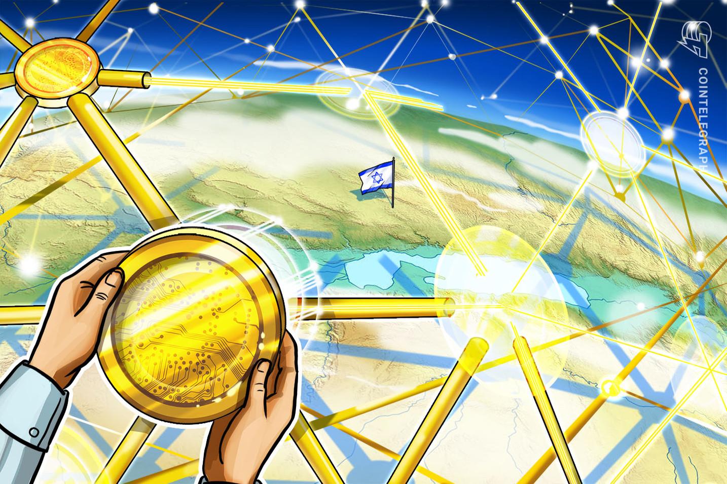 Izrael fogadja a 11. elnököt hivatali esküvel az NFT-n