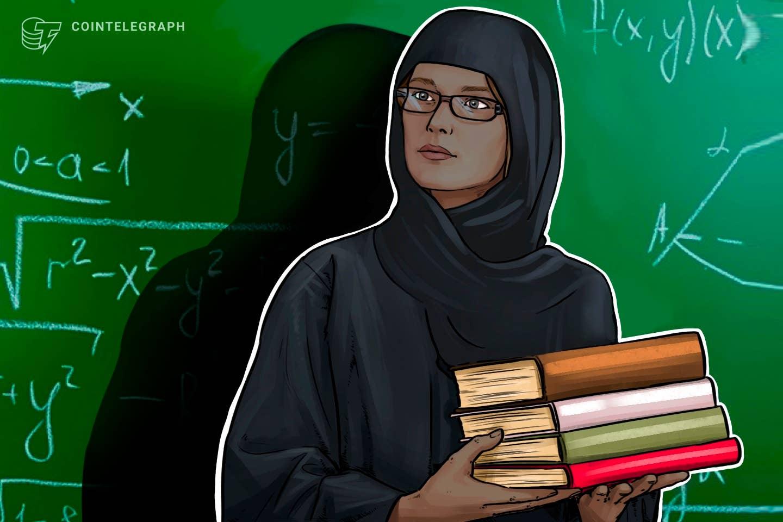 NFT projekto partneriai su Afganistano organizacija padeda moterims gauti išsilavinimą