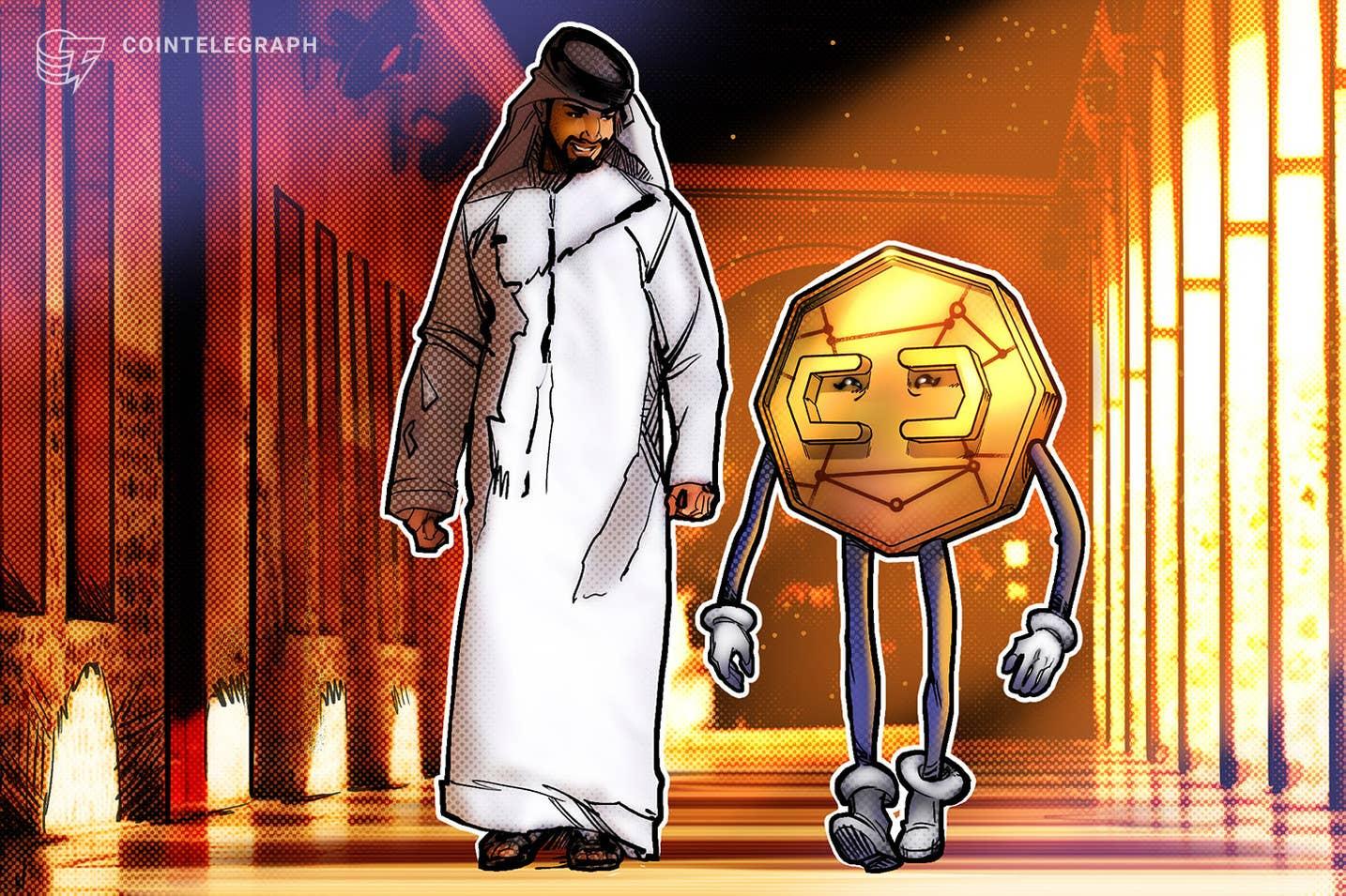 JAE reguliavimo institucijos patvirtina kriptovaliutų prekybą Dubajaus laisvojoje zonoje