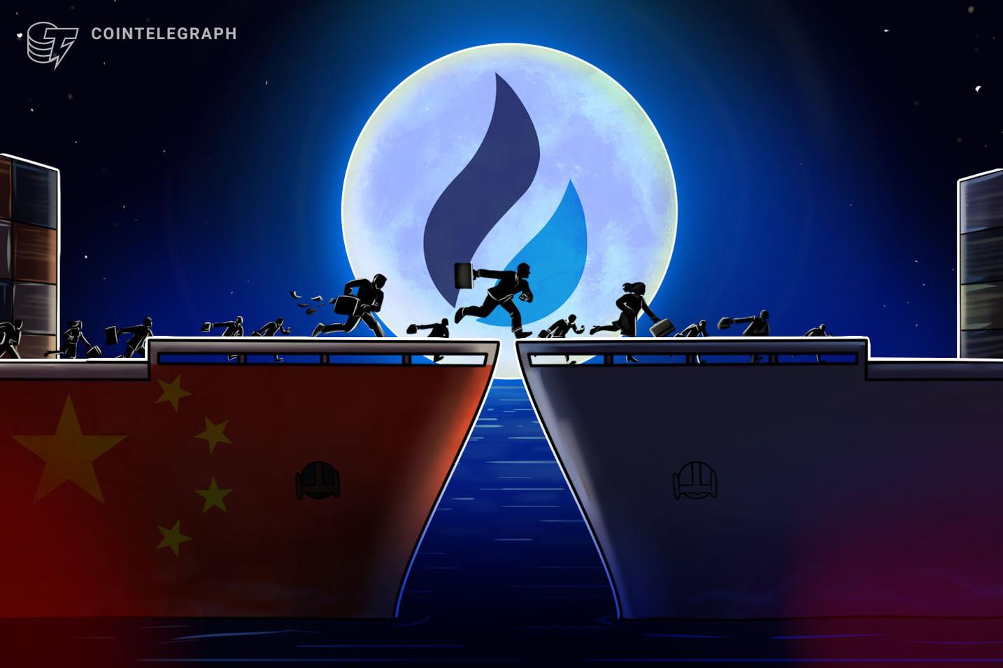 Huobi likvidira bivšeg mjenjača u Kini