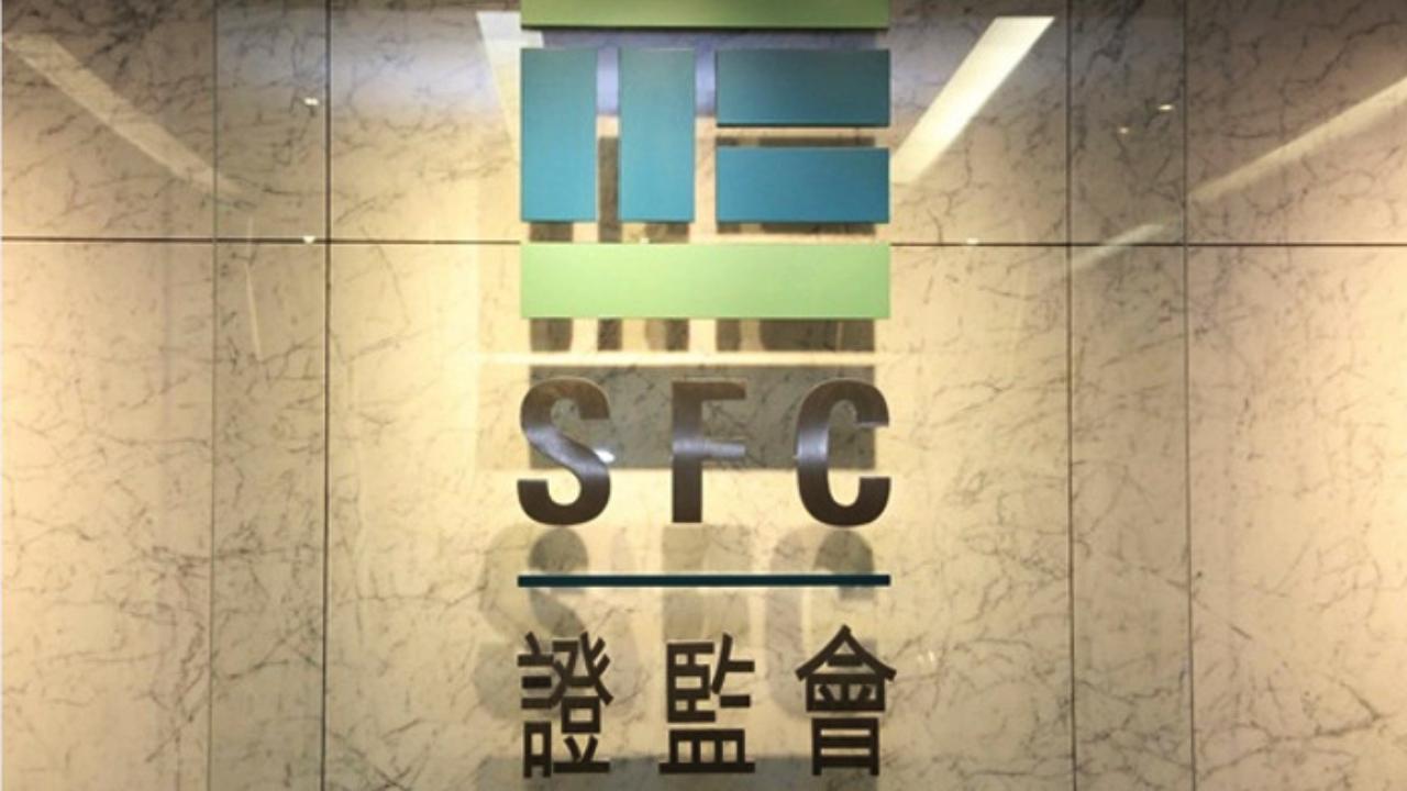 Hongkonský regulačný úrad varuje pred neregulovanými platformami pre kryptomenu a Binance