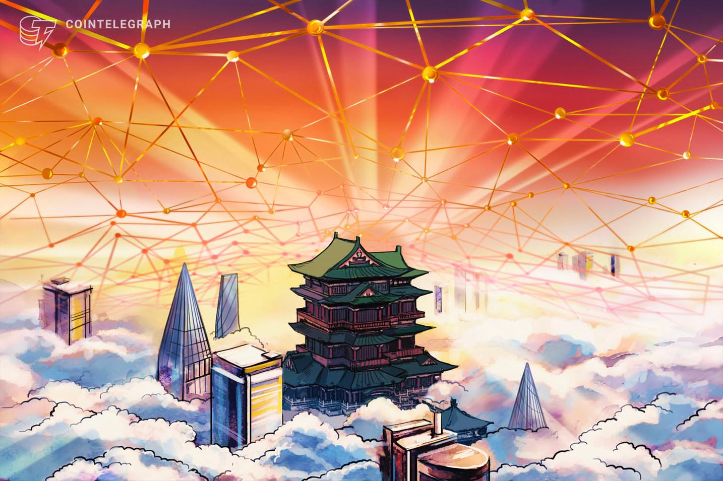 Banco central da China diz que criptografia deu ímpeto à criação de seu CBDC