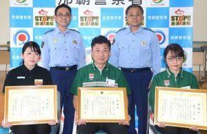 7-единадесет работници от клона пречат на крипто измамниците 101