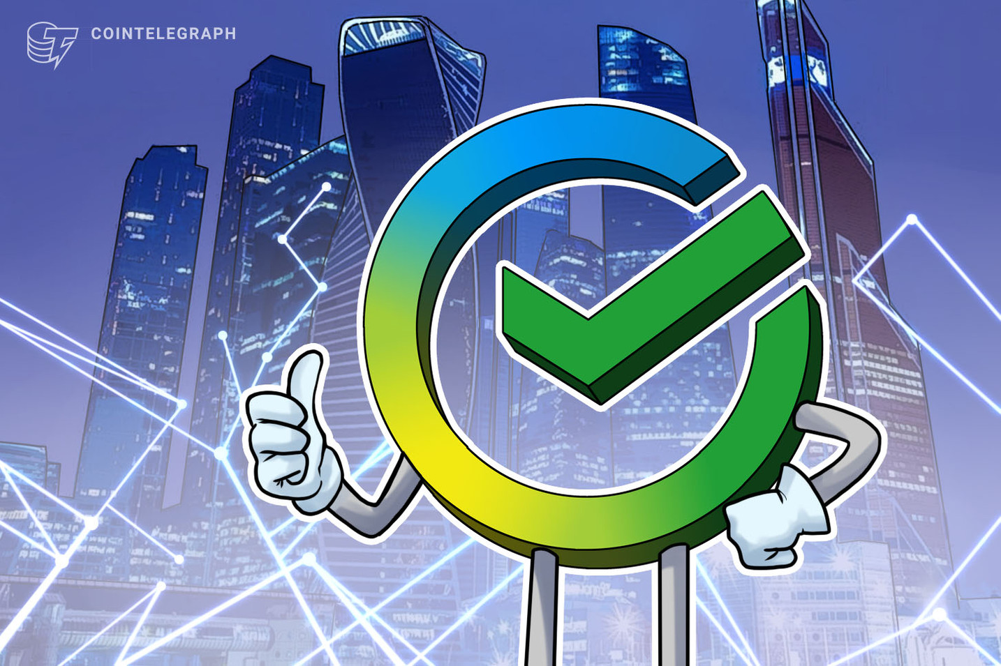 ロシアのズベルバンクによるクラウドサービスを使用するためのビットコイン継承ツール