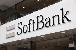 Softbank investe em alta, Bank Of America e Bitcoin Futures e mais notícias 101